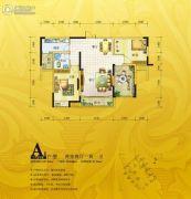 锦绣银湾2室2厅1卫110--127平方米户型图