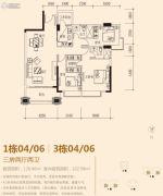 加州花园3室2厅2卫128平方米户型图