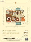 阳光美城3室2厅2卫134平方米户型图