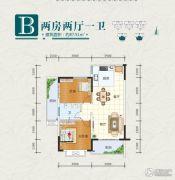 天元海天新城2室2厅1卫87平方米户型图