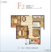 香榭里畔山兰溪3室2厅1卫91平方米户型图