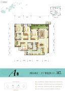 新江与城悠澜4室2厅3卫147平方米户型图