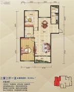 泛宇惠港新城2室2厅1卫95平方米户型图