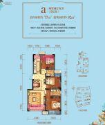 力帆翡翠华府2室2厅2卫77平方米户型图