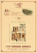 天乐苑二期3室2厅2卫135平方米户型图