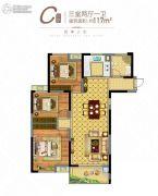 正太・周山汇水 高层3室2厅2卫117平方米户型图