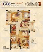 金科世界城4室2厅2卫140平方米户型图