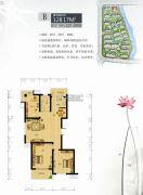 镜水蓝庭2期IN豪庭3室2厅1卫128平方米户型图