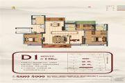 江山荟4室2厅2卫136平方米户型图