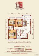 天元・东方锦泰3室2厅2卫100平方米户型图