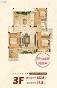 天悦华景3室2厅2卫132平方米户型图