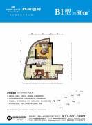 金融街・巽寮湾0室0厅0卫0平方米户型图