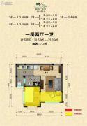 林海溪谷1室2厅1卫0平方米户型图