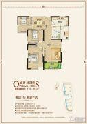 正通桂花苑3室2厅2卫115--117平方米户型图