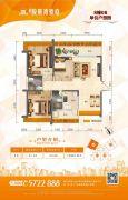 台山骏景湾豪庭3室2厅2卫97平方米户型图