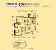 兴进上誉2室2厅2卫93平方米户型图