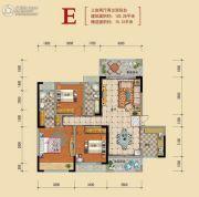 中央豪庭3室2厅2卫123平方米户型图