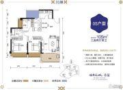 健康花城3室2厅2卫105平方米户型图
