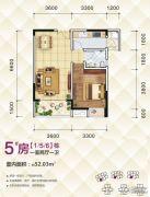 港城印象1室2厅1卫52平方米户型图