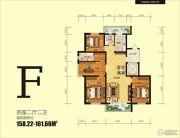 冠城国际4室2厅2卫158--161平方米户型图