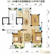 赞成香林3室2厅2卫119平方米户型图