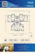 敏捷海琴湾4室2厅2卫98--127平方米户型图