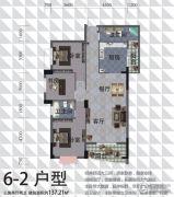 阳光国际3室2厅2卫137平方米户型图