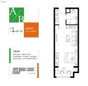 恒生艾特公寓1室1厅1卫37--46平方米户型图
