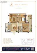 印象湖滨2室2厅1卫70平方米户型图