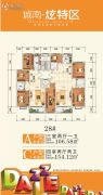 城南・炫特区3室2厅1卫105--106平方米户型图