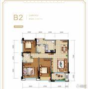 华宇广场3室2厅2卫104平方米户型图