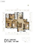 西悦春天小区东区3室2厅2卫138--139平方米户型图