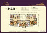 碧桂园・江湾城3室2厅2卫88--113平方米户型图