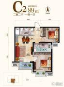 丽景长安2室2厅1卫89平方米户型图
