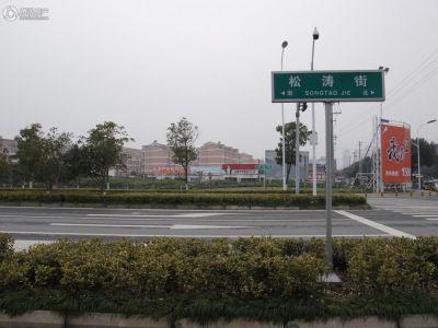 中锐星奕湾花园
