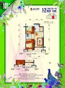 恒大绿洲2室2厅1卫80--81平方米户型图
