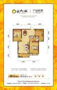 盛世东城2室2厅1卫97平方米户型图