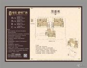 恒生・壹号广场0平方米户型图
