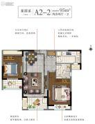 白塘壹号2室2厅1卫95平方米户型图