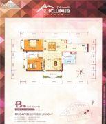 优山美地3室2厅1卫96平方米户型图