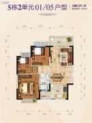 南宁・恒大名都3室2厅1卫90平方米户型图
