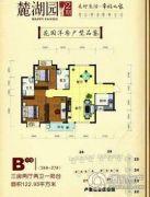 麓湖园3室2厅2卫122平方米户型图