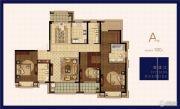 绿地华侨城海珀滨江4室2厅3卫180平方米户型图
