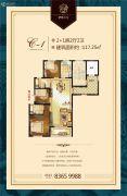 伊顿公馆3室2厅2卫117平方米户型图