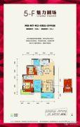 万和国际2室2厅2卫104平方米户型图