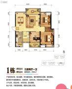 珠海奥园广场3室2厅1卫96平方米户型图