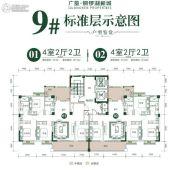 广垦铜锣湖新城4室2厅2卫135--140平方米户型图