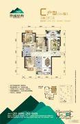 玉开东城经典3室2厅2卫103平方米户型图