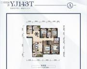 荆州碧桂园4室2厅2卫137平方米户型图