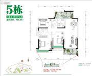 文华豪庭3室2厅2卫125平方米户型图